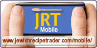 JRT Mobile Site